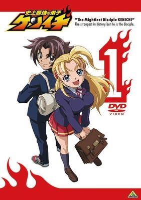 【DVD】TV 史上最強の弟子ケンイチ 1