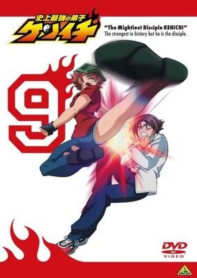 【DVD】TV 史上最強の弟子ケンイチ 9