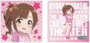 【グッズ-カバーホルダー】アイドルマスター シンデレラガールズ劇場 クッションカバー B 五十嵐響子【AnimeJapan2020】の画像
