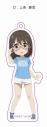 【グッズ-キーホルダー】アイドルマスター シンデレラガールズ劇場 アクリルキーホルダー D 上条春菜【AnimeJapan2020】の画像