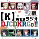 【DJCD】【K】webラジオDJCD KRGo!!の画像