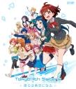 【Blu-ray】劇場版 Tokyo 7th シスターズ -僕らは青空になる-豪華版の画像