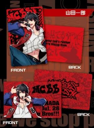 【グッズ-カード】ヒプノシスマイク -Division Rap Battle- ディビジョンカードコレクション/全12種【再販】