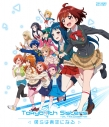 【Blu-ray】劇場版 Tokyo 7th シスターズ -僕らは青空になる-通常版の画像