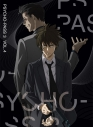 【Blu-ray】TV PSYCHO-PASS サイコパス 3 Vol.4の画像