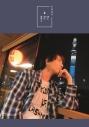 【ムック】TVガイドVOICE STARS特別編集 木村良平「酒と泪と良平と」 通常版 メイキングDVD付アニメイト限定セットの画像