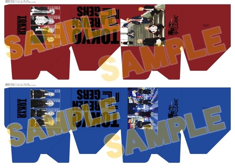 【コミック】東京卍リベンジャーズ1巻~20巻セット【オリジナル収納BOX2個セット付】