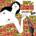 【主題歌】TV 臨死!!江古田ちゃん エンディングテーマ曲 第6話 きただにひろし/Audio Highsの画像