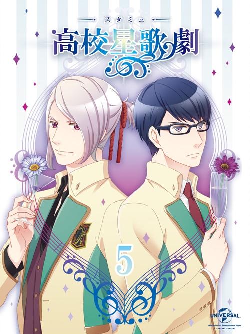 【DVD】TV スタミュ 第5巻 初回限定版