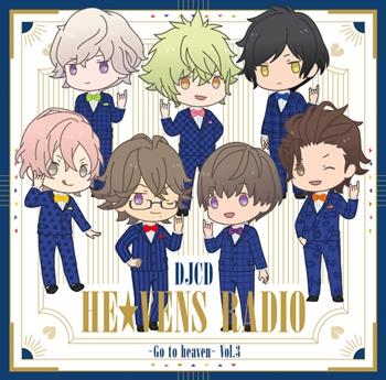 【DJCD】DJCD HE★VENS RADIO~Go to heaven~ Vol.3