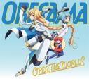 【主題歌】TV 叛逆性ミリオンアーサー 第2シーズン OP「OPEN THE WORLDS」/ORESAMAの画像