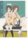 【Blu-ray】TV 桜Trick 3の画像