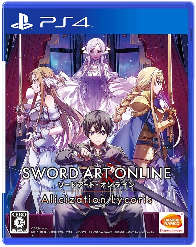 【PS4】ソードアート・オンライン アリシゼーション リコリス 初回限定生産版 アニメイト限定セット