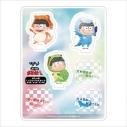 【グッズ-スタンドポップ】えいがのおそ松さん はちゅ松 ミニアクリルスタンド(おそ松・カラ松・チョロ松)の画像