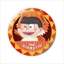 【グッズ-バッチ】えいがのおそ松さん はちゅ松 缶バッジ おそ松の画像