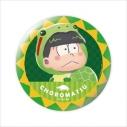 【グッズ-バッチ】えいがのおそ松さん はちゅ松 缶バッジ チョロ松の画像