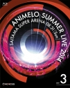 【Blu-ray】Animelo Summer Live 2014 -ONENESS- 8.31の画像