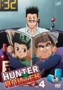 【DVD】TV HUNTER×HUNTER Vol.4の画像