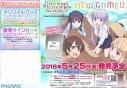 【グッズ-カードゲーム】プレシャスメモリーズ ブースターパック/NEW GAME!!の画像
