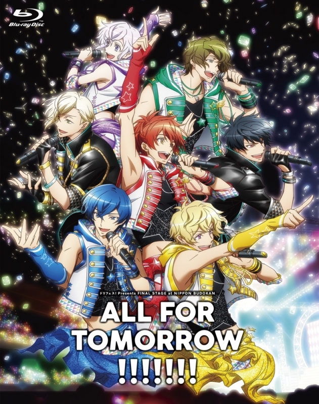 【Blu-ray】5次元アイドル応援プロジェクト ドリフェス! Presents FINAL STAGE at NIPPON BUDOKAN「ALL FOR TOMORROW!!!!!!!」LIVE