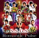【アルバム】『S.S.D.S~Super Stylish Doctors Story~』ボーカルアルバム 「Romantic Pulse」の画像