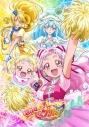 【Blu-ray】TV HUGっと!プリキュア vol.2 Blu-ray-BOXの画像