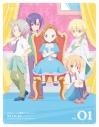 【Blu-ray】TV 乙女ゲームの破滅フラグしかない悪役令嬢に転生してしまった… vol.1の画像