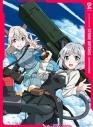 【DVD】TV ストライクウィッチーズ ROAD to BERLIN 第4巻の画像