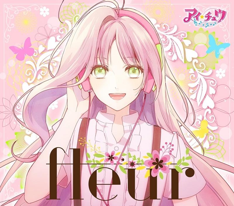 【アルバム】アイ★チュウ/fleur 初回限定盤