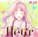 【アルバム】アイ★チュウ/fleur 通常盤の画像