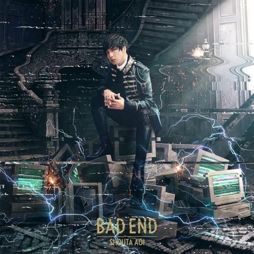 【主題歌】TV 乙女ゲームの破滅フラグしかない悪役令嬢に転生してしまった… ED「BAD END」/蒼井翔太 初回限定盤