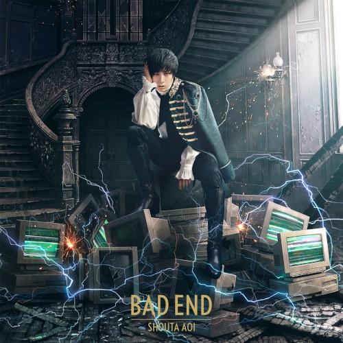 【主題歌】TV 乙女ゲームの破滅フラグしかない悪役令嬢に転生してしまった… ED「BAD END」/蒼井翔太 通常盤