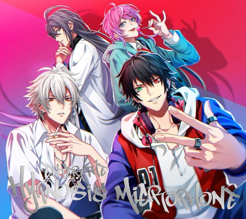【アルバム】ヒプノシスマイク-Division Rap Battle- 1st FULL ALBUM「Enter the Hypnosis Microphone」初回限定 Drama Track盤