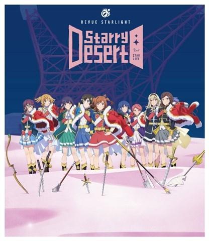 """【Blu-ray】少女☆歌劇 レヴュースタァライト 2ndスタァライブ """"Starry Desert"""""""