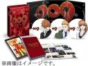 【Blu-ray】映画 009 RE:CYBORG 豪華版の画像