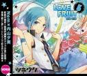 【キャラクターソング】ツキウタ。 5月 [女] 結城若葉 (CV.内山夕実) 「LOVE FRUIT」の画像