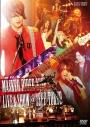 【DVD】MASKED RIDER KIVA-LIVE&SHOW@ZEPP TOKYOの画像
