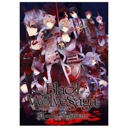 アニメイト アニメイ語 black wolves saga