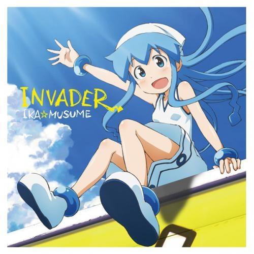 【キャラクターソング】TV 侵略!? イカ娘 INVADER/イカ娘 初回生産限定盤
