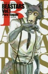 【ポイント還元版(10%)】【コミック】BEASTARS 1~12巻セット