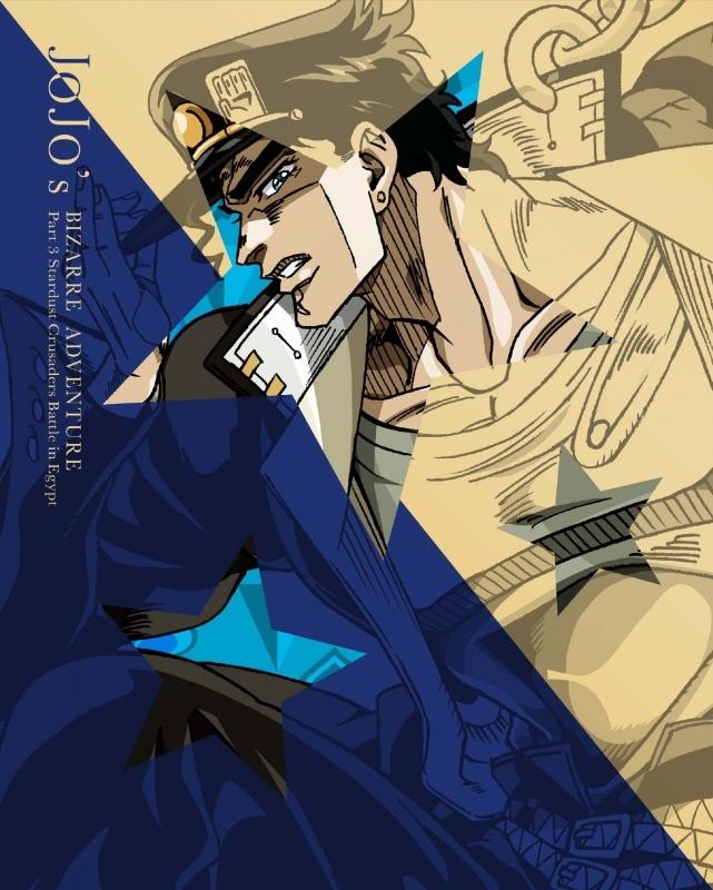 【Blu-ray】TV ジョジョの奇妙な冒険 スターダストクルセイダース エジプト編 Vol.1