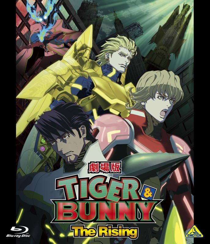 【Blu-ray】劇場版 TIGER & BUNNY -The Rising- 通常版