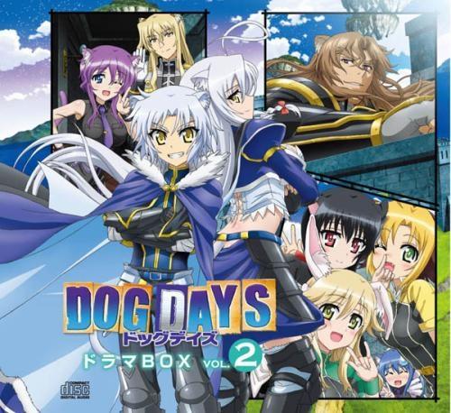 【ドラマCD】TV DOG DAYS ドラマBOX vol.2
