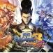 ゲーム 戦国BASARA3 宴 オリジナル・サウンドトラック