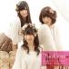 フレンチ・キス/最初のメール 初回盤B
