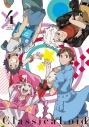 【DVD】TV クラシカロイド 4の画像