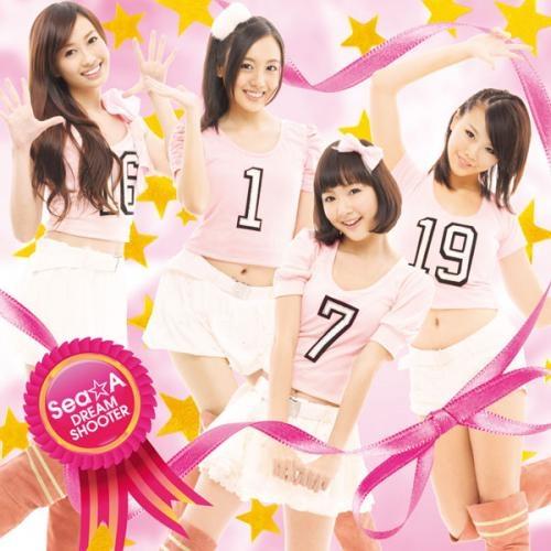 【主題歌】TV カードファイト!!ヴァンガード ED「DREAM SHOOTER」/Sea☆A Loves Japan & You Edition DVD付
