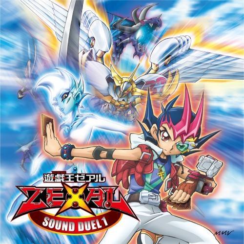 【サウンドトラック】TV 遊☆戯☆王ZEXAL SOUND DUEL1