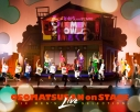 【DVD】舞台 おそ松さん on STAGE ~SIX MEN'S LIVE SELECTION~の画像