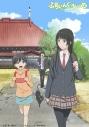 【Blu-ray】TV ふらいんぐうぃっち Vol.1の画像
